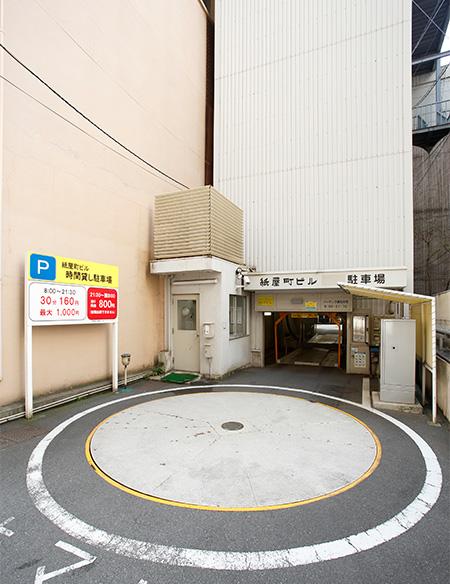 駐車場イメージ写真