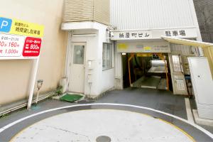 立体駐車場イメージ